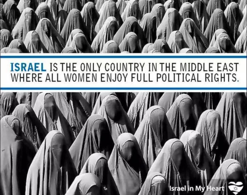 MidEast women 2