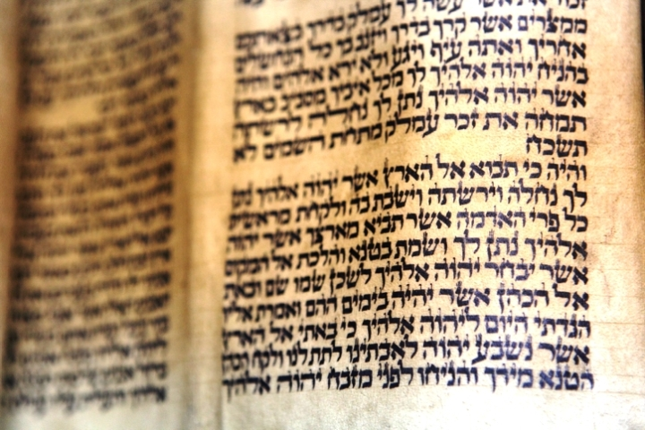 Controversy Lurks As Scholars Try To Work Out Bible's Original Text