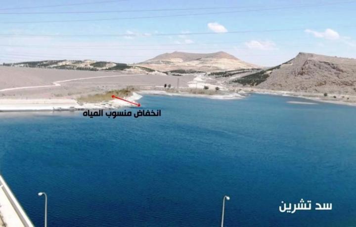 Water War? Turkey Cuts Water Supply to Syria - Euphrates Shut Down  (Rev 16:12)