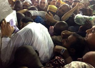 Coveting Kaaba 3