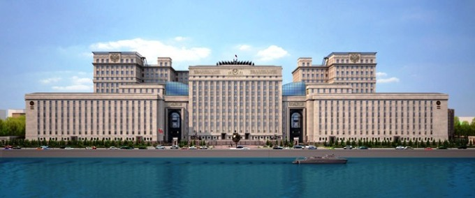 russia-national-defence-center-1