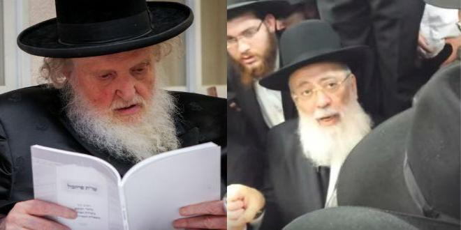 rabbis-sternbuch-amar